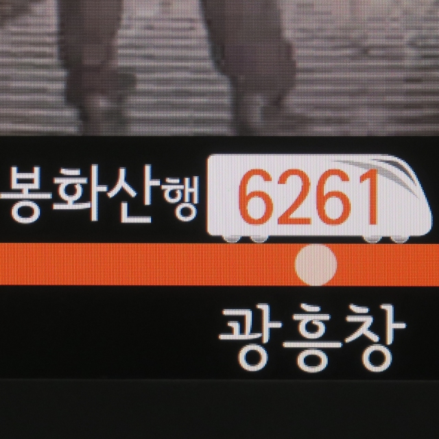 2018-05-seoul-subway-6261-1